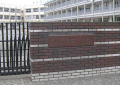 shougakkou2.jpg